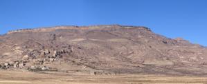 Djebel An Nabi Shu'ayb (3775m)